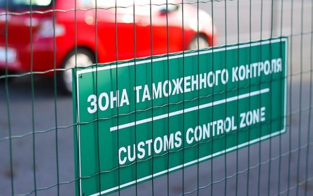С 1 января белорусы смогут беспошлинно ввозить товары не более чем на 500 евро. Сейчас лимит — 1500 евро
