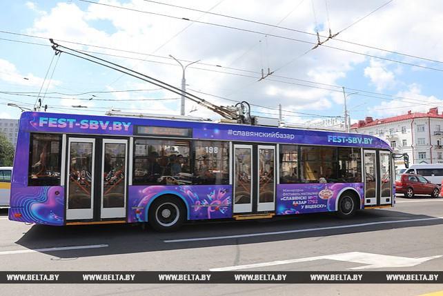 В Витебске стал курсировать троллейбус с символикой «Славянского базара»