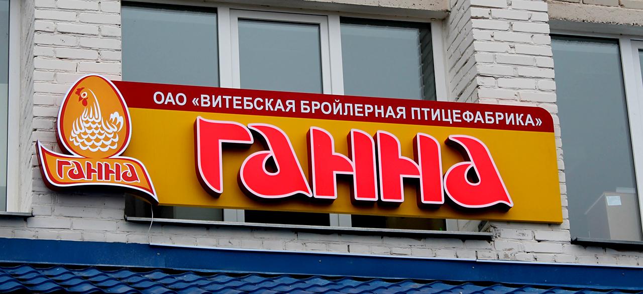 В Витебске на улице Герцена горел магазин «Ганна»