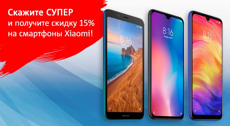 -релиз_МТС_Xiaomi