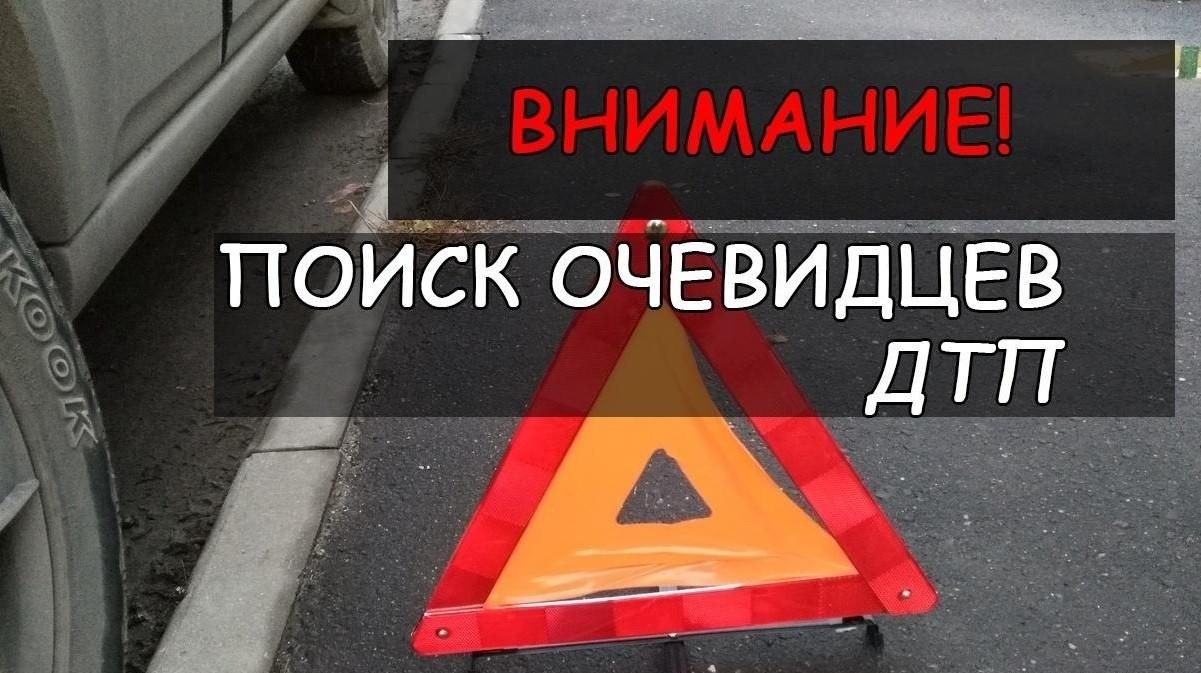 1557304674_dtp_poisk