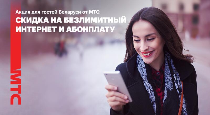 Foto Гостевой супер max МТС