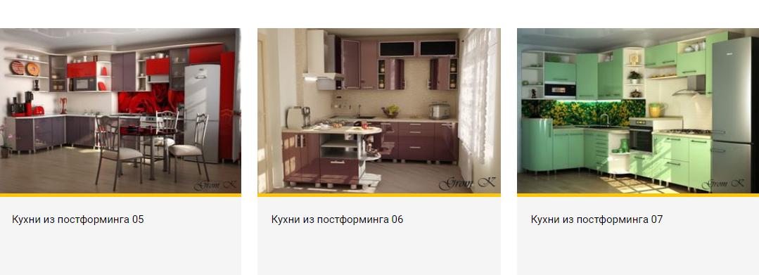 Screenshot_6_1