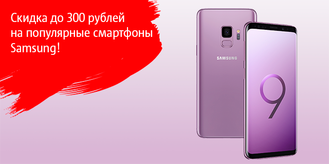 Samsung_640x320