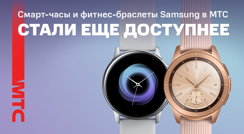 Samsung_watch_03_tw