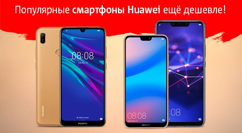 Huawei_twitter