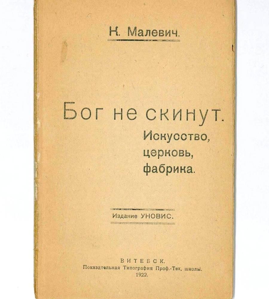book-malevich-01