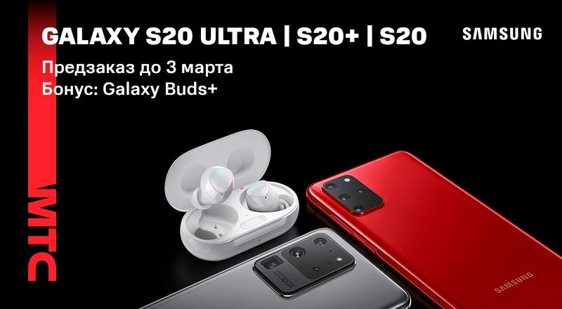 Samsung_Galaxy_S20_800x440_04_RU