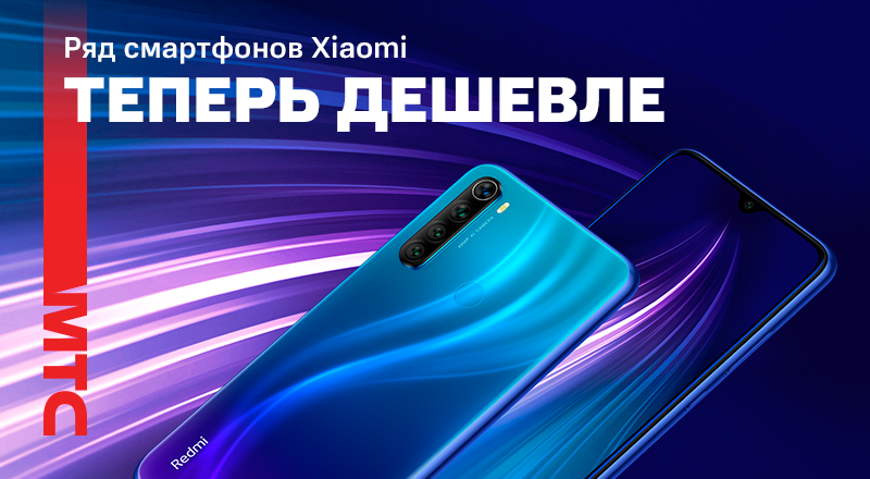 Xiaomi_800x440