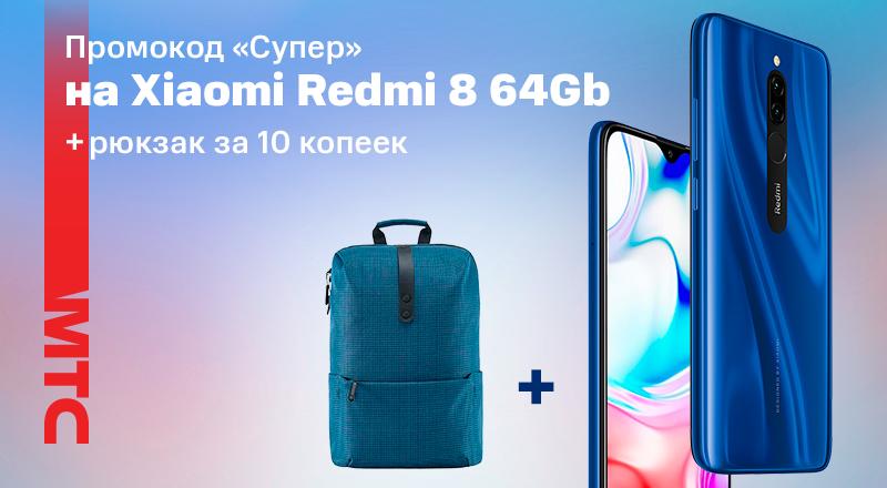 Xiaomi_Redmi_8_800x440