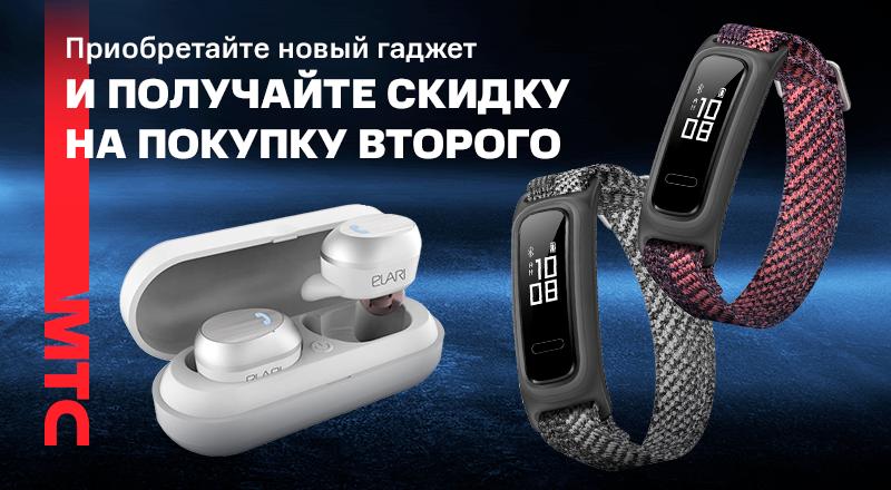 vygodnaya_para_800x440_02